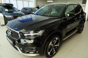 Volvo XC40 D3 Inscription Geartronic bei Grünzweig Automobil GmbH in